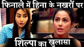 Shilpa Shinde's big Revelation on Hina's TANTRUM at Finale