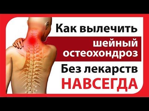 Могут ли болеть уши при шейном остеохондрозе