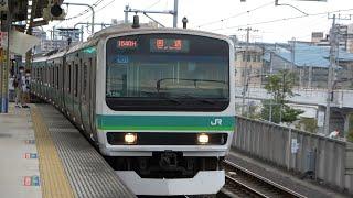 2020/09/20 【トップ編成】 E231系 マト101+125編成 南千住駅 & 我孫子駅   JR East: E231 Series MaTo 101+125 Set