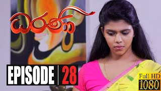 Dharani | Episode 28 21st October 2020 Thumbnail