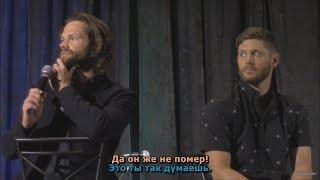 Судьба героев Сверхъестественного в 14 сезоне (русские субтитры)