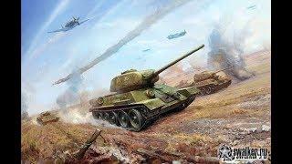 Военная техника России  в действии! КРАСИВО, МОЩНО,  НЕПОБЕДИМО !