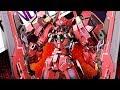 """METAL BUILD ガンダムアストレアTYPE-F用""""アヴァラングダッシュ""""OPセットの特集ペー…"""