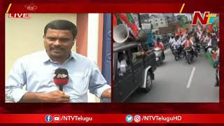 Advocates Hold Rally Protest In Support Of TSRTC Employees At Nampally