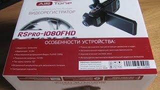 видео Видеорегистратор th-1080hd