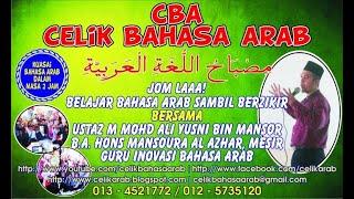 vuclip Zikir Arab KSSR Tahun 2 Unit 1. 2012