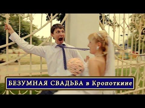 Почтовые индексы Краснодарский край. Города: Абинск, Анапа