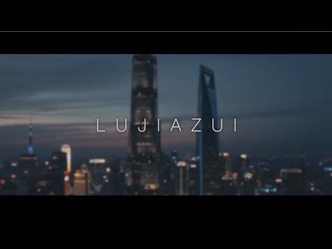 陸家嘴 (Lujiazui) | Shanghai,China | DJI Mavic Pro