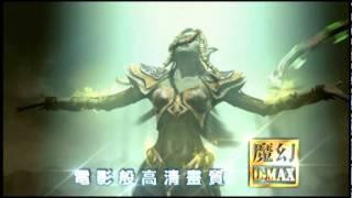魔界2 歐美魔幻巨作 6月24日封測在即!