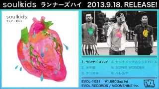 "New Mini Album""ランナーズハイ"" 2013.9.18 OUT! リリース前に全曲先行試聴が出来ます! New Mini Album「ランナーズハイ」 1. ランナーズハイ 2. 水平線 3. クリオネ 4."