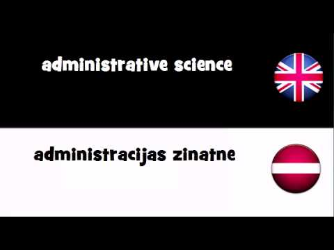 VOCABULARY IN 20 LANGUAGES = administrative science