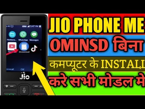 Repeat [Part-2]How To Jio Phone OmniSD App Online Install