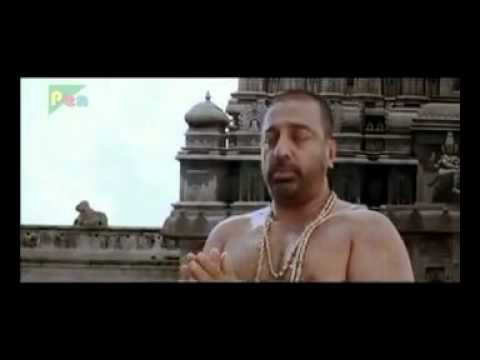 Om Namo Narayana Song   Dashavtar Hindi HQ