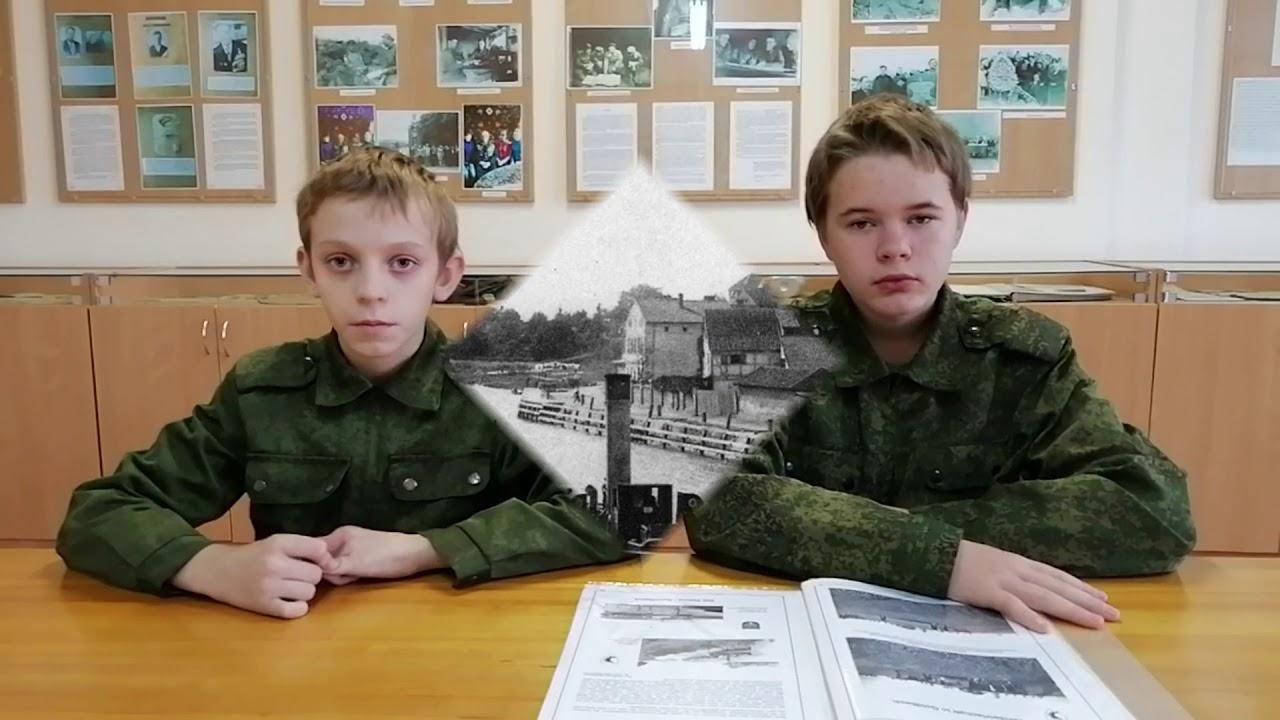 Победители областного конкурса «Дорогами Янтарного края»