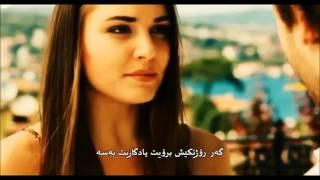 Xoshtren Gorani turki zher nusi kurdi - Zara - Hatıran Yeter (Selin & Ali)