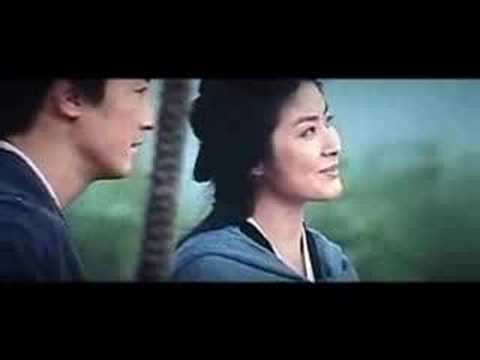 an empress and the warriors full movie with eng sub