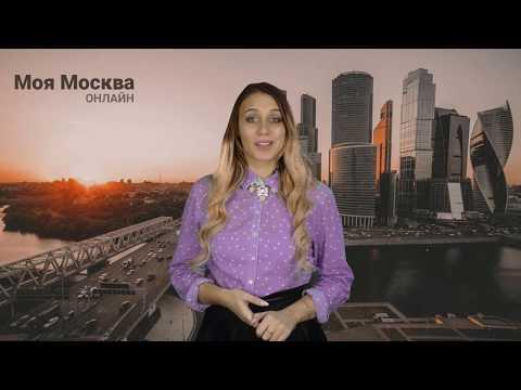 В Москве сдали дом по программе реновации на Борисовских прудах