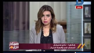 حقيقة مطالبة معهد ناصر لمصاب بـ 25 ألف جنيه في محاولة اغتيال النائب العام المساعد