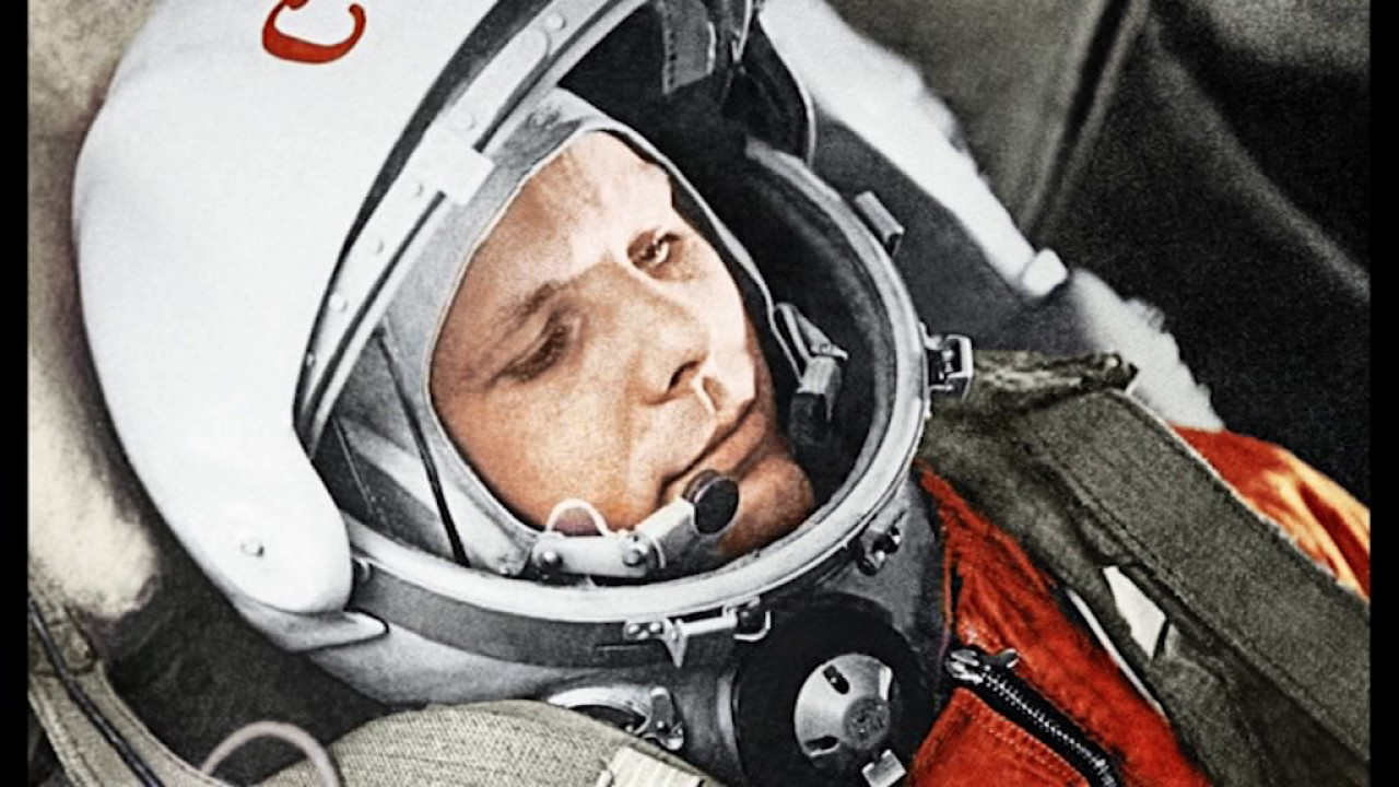 Фото день космонавта, картинки
