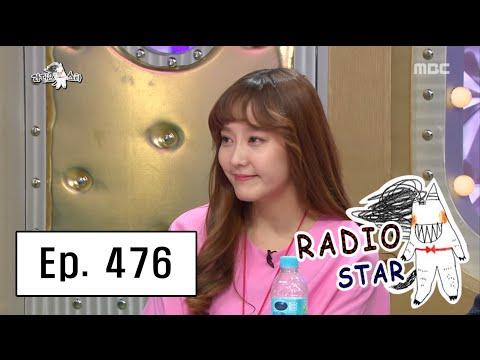 [RADIO STAR] 라디오스타 - Dana open her date! 20160504