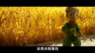 衛視電影台 小王子 經典語錄 小王子與狐狸 10/8(六) 2100 全台首播