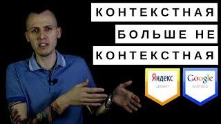 видео Кэшбэк с Яндекс-Директа и Гугл-Адвордс