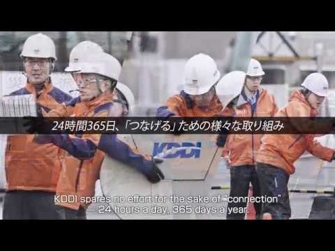 "KDDI movie ""Protecting communication lifeline in the times of disaster"""