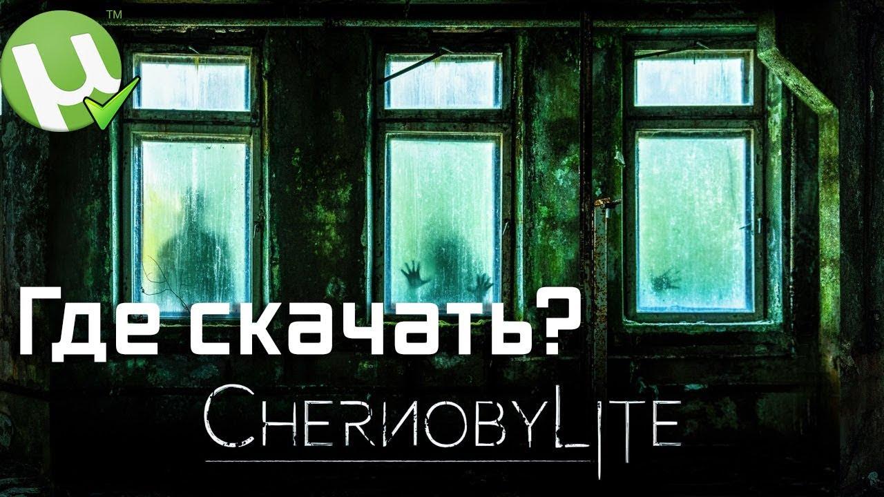 Где скачать и как установить Chernobylite пиратку? |2019| ТОРРЕНТ Repack
