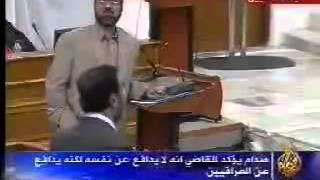 الرئيس الشهيد صدام يطلب عرض الشاهد على هئية طبية