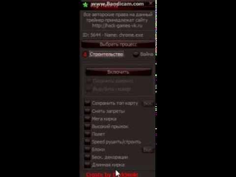 Чит на игру Копатель Онлайн [KopHack v36] - Новые функции