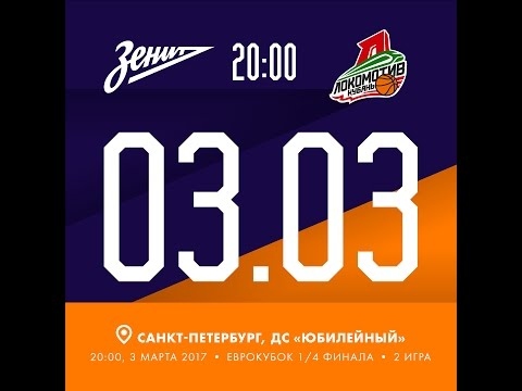 после матча Зенит Урал