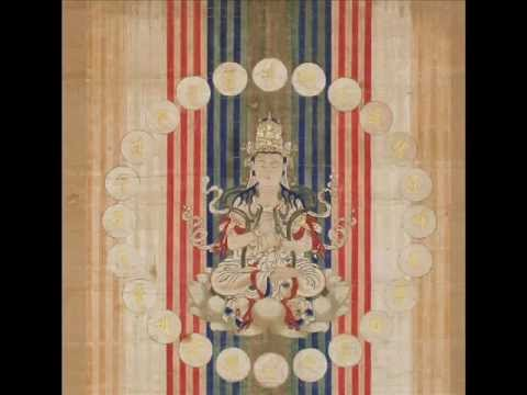 Vairocana Mantra of light (Komyo Shingon) 光明真言