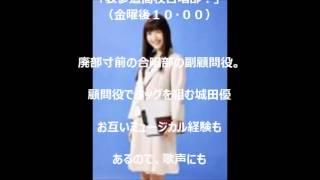 神田沙也加 12年ぶり連ドラ出演 7月17日スタート TBS 「表参道...