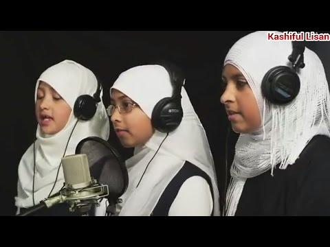 Allahu Allahu Beautiful Nasheed | different Language | Islamic Song |