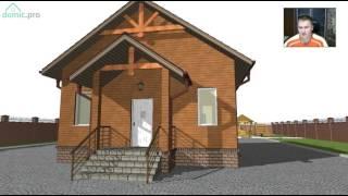 Проект маленького одноэтажного дома на 1 спальню «Компакт» A-248-ТП