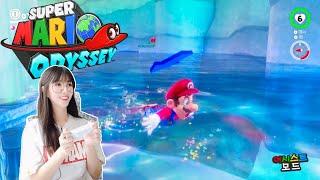 슈퍼마리오 오디세이 닌텐도 스위치게임 Super Mar…