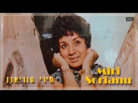 Miri Sorianu. A Yidish Ingele. Jewish Folk. Musica En Idish