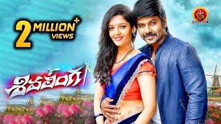 Raghava lawrence Horror Super Hit Movie || Latest Telugu Movies || Bhavani Movies