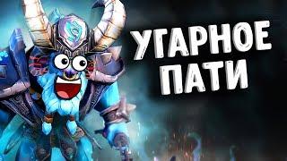 УГАРНОЕ ПАТИ В ДОТА 2 - SPIRIT BREAKER DOTA 2