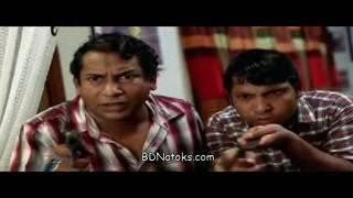 Bangla Eid Natok Telefilm 2013 Eid Ul Fitr   Manik Jor Part 3 By Mosharraf karim low