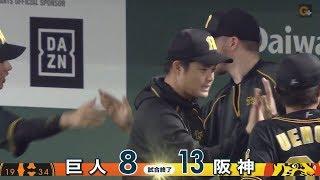 【ハイライト】5/15 先発野手全員安打で5本塁打13得点 タイガースが連勝!【巨人対阪神】 thumbnail