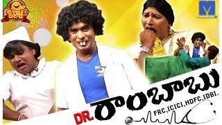 Dr.Rambabu - Kiraak Comedy Show - 40 - Adhire Abhi - Mallemalatv