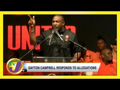 PNP Dayton Campbell Responds to Allegations | TVJ News