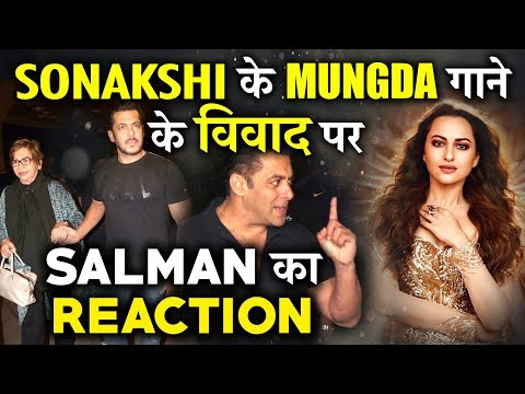 Salman Khan Reaction On Mom Halen And Sonakshi Sinha Mungda Song Controversy