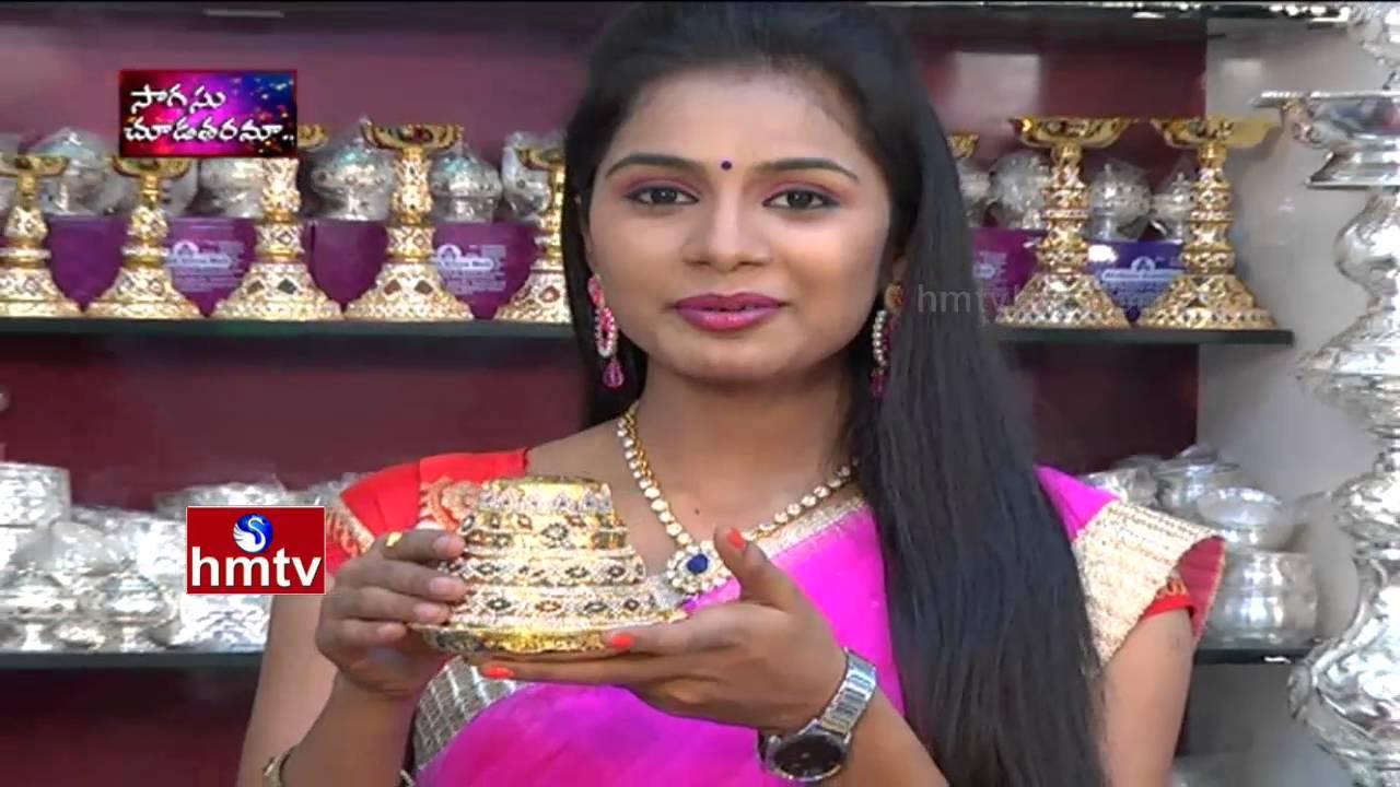 Silver Puja Supplies Articles  Akshaya Jewellery   Sogasu Chuda Tarama    Awani   HMTV