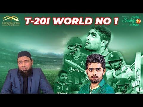 babar-azam-|-no.1-t20-ranking-|-best-performance-|-pakistan-cricket-|-saqlain-mushtaq-show