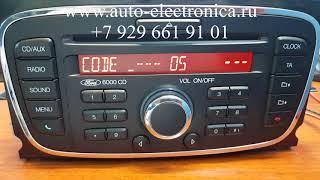 Раскодировка магнитолы  Форд, магнитола пишет code,  locked, код магнитолы ford 6000 cd, Раменское