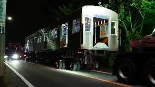東急8500系8629F(サハ8931)廃車搬出陸送