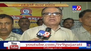 Gujarat: ST employees call off strike after talks with government- Tv9