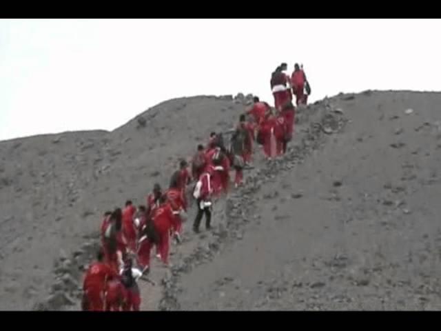 TURISMO PERU Videos De Viajes
